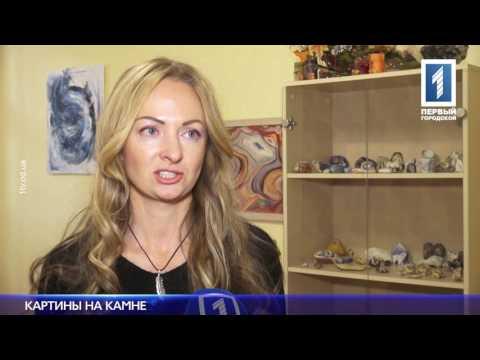 Одесситка создает уникальные фигуры из натуральных камней