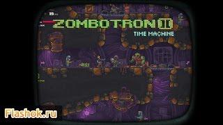 ► Flashok ru: онлайн игра Zombotron 2: Time Machine. Обзор игры Зомботрон 2: Машина времени.