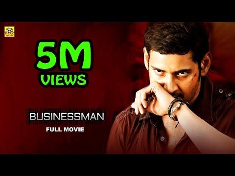 MAHESH BABU ACTION|Tamil Full Movie HD| Mahesh Babu Tamil Action Movies| Tamil Dubbed Action Films|