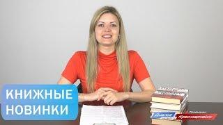 Книги о Великой Отечественной Войне и Победе