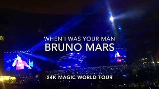 Bruno Mars --When I Was Your Man-- Lima, Peru 2017 24K Magic World Tour