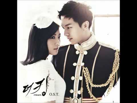 King 2 Hearts OST 14 Sad Sky