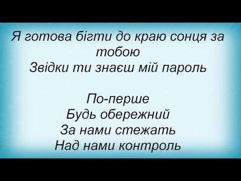 Клип Крихітка Цахес - Пароль