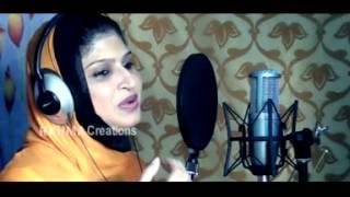 Baithu Rahma Songs 1
