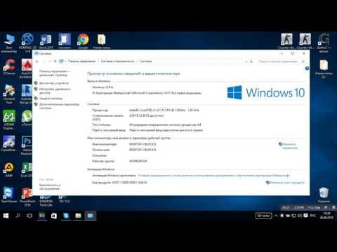 Как посмотреть какая видеокарта на компьютере Windows 10