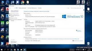 видео Как посмотреть характеристики компьютера на windows 10
