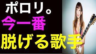 チャンネル登録をぜひお願いいたします! →http://www.youtube.com/chan...