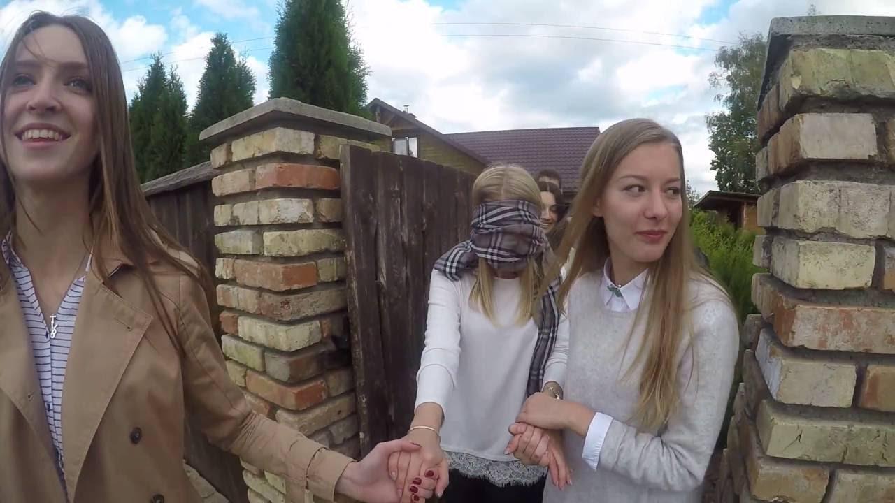 Парень стена для девушки