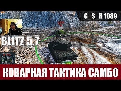WoT Blitz - Невероятный финал. Тащер уровень БОГ - World of Tanks Blitz (WoTB)