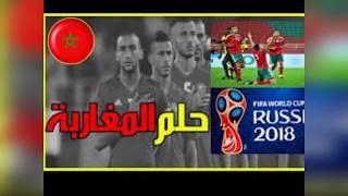 أخر الأخبار : شاهد أجمل الاحظات للمنتخب المغربي مع مقطع حماسي والله ولنا التوفيق
