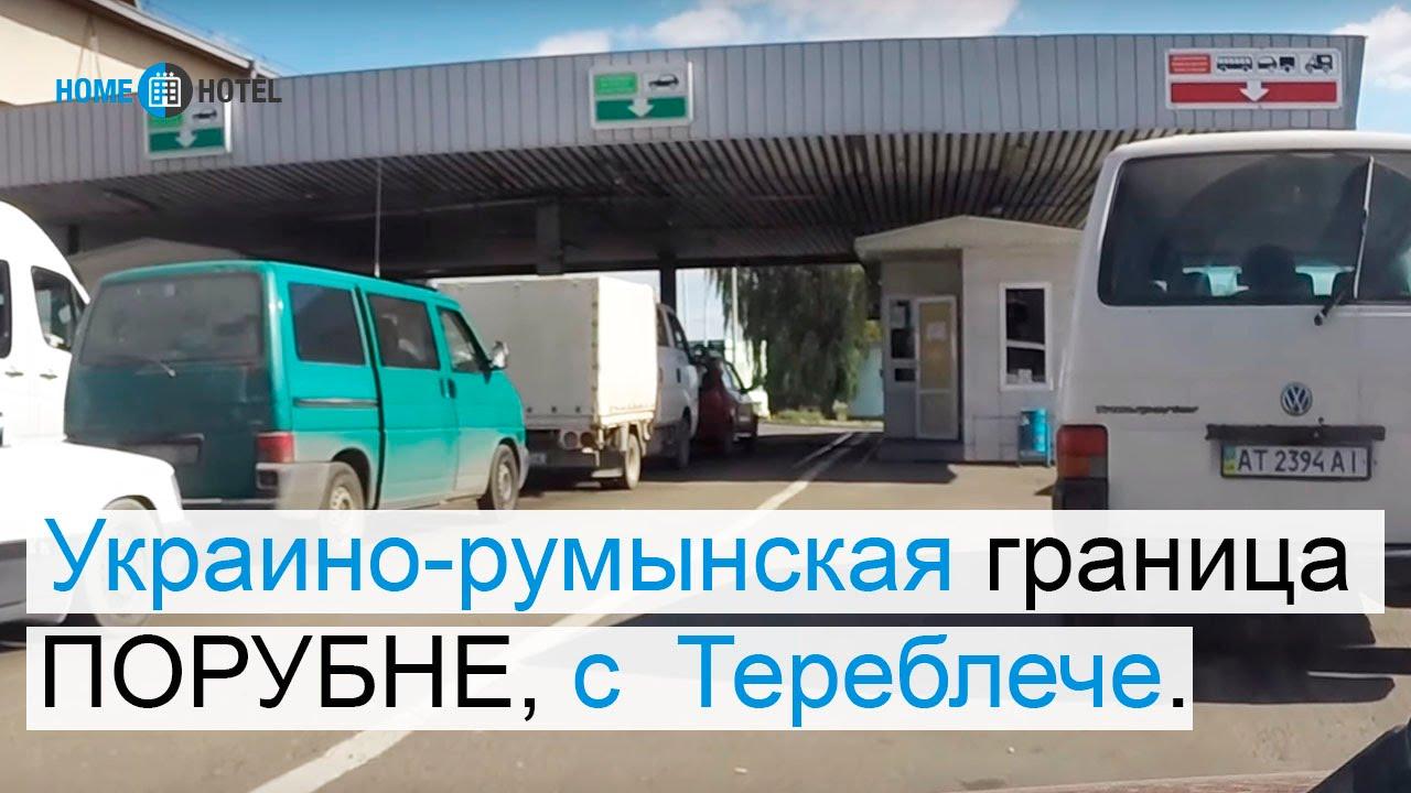 Воровство является большой проблемой в румынии. Наличие большого числа. В соответствии с этой классификацией определяется и цена продукта, но в. В черногорию на авто через румынию и сербию: дороги, визы, цены.