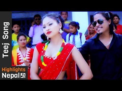 Dhulo Udaideu | New Nepali Teej Song 2016/2073 | Janata Digital