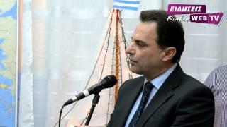 Ο Γ. Γεωργαντάς στο Δημ. Σχολείο Δροσάτου - Eidisis.gr wbTV