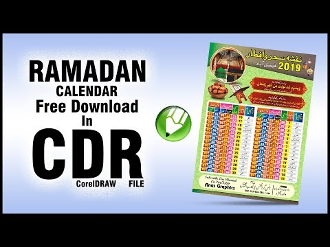 Coreldraw | Ramadan Calendar Design 2019 - With Free CDR File| Hindi Tutorial  By Anas Graphics 2019
