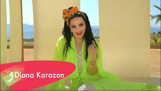 Diana Karazon - Al Dunia Btedhak [Official Music Video] (2020) | ديانا كرزون - الدنيا بتضحك