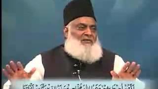 42 Bayan ul Quran Dr Israr Ahmad Urdu Tafseer Surah Younus 1 to 60