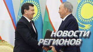 Казахи и узбеки могут стать ядром центрально-азиатского сотрудничества