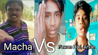 Aggi petti Macha Vs Pawan Hari, Funny Troll New version