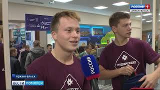 Студенческие олимпийские игры «Старт» начались в Архангельске