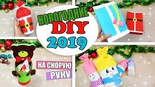 видео Лучшие новогодние идеи