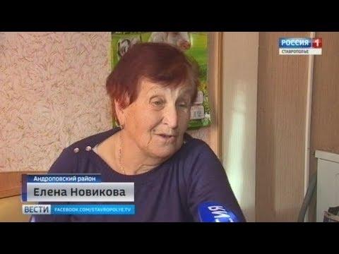 Пенсионерка на Ставрополье полгода живет без горячей воды