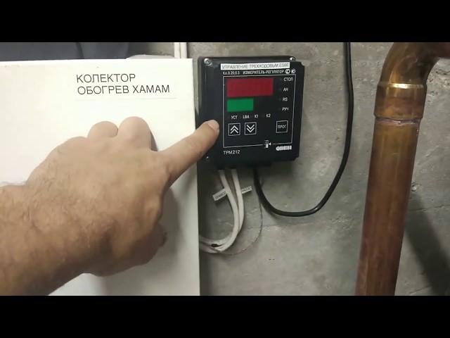 ✅Подключение парогенератора TyLo 6VA в турецкую баню хамам 🌡Все о хамаме ⚜⚜⚜