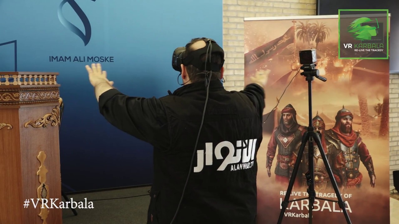VR Karbala - Help us reach our goal! - TahaFunder