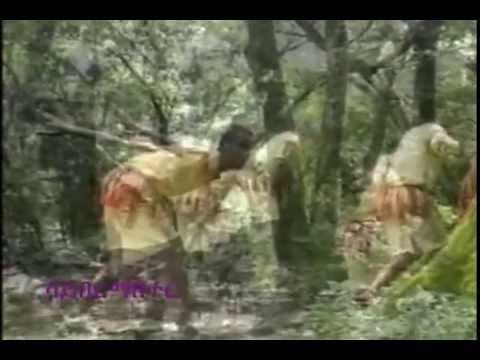 Gambella Traditional Dance