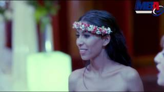 Episode 31 -  Zawag Bl Ekrah Series /  الحلقة الحادية والثلاثون -  مسلسل زواج بالاكراه