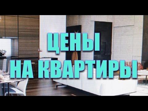 В Крым дикарем. Сколько стоит жилье?