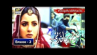 Surkh Chandni | Episode 2 | 11th June 2019 | ARY Digital Drama