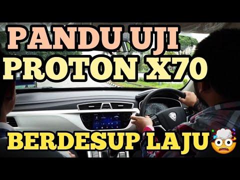 PROTON X70 - Test Drive bersama pemain bola Syafiq Rahim!