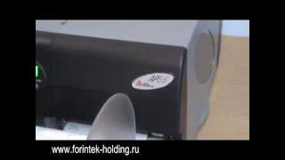 Термотрансферный принтер AP 5.6(Термотрансферный принтер Avery Dennison AP 5.6 c внешним подмотчиком напечатанных этикеток. Международный холдинг..., 2013-10-04T06:21:17.000Z)