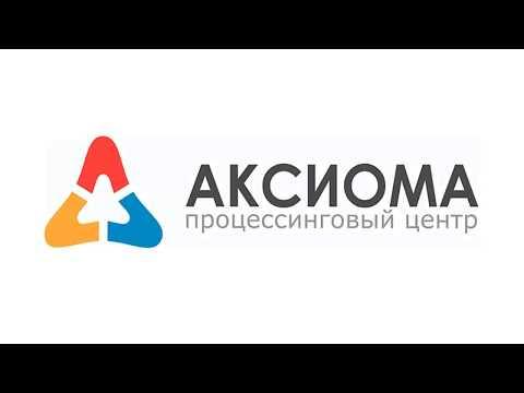 Аксиома.Мобильное приложение .Инструкция