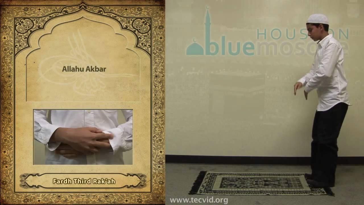 How to Pray - Isha (Night Pray) - Fardh