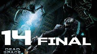 DEAD SPACE 2 Gameplay Español Capitulo #14 FINAL