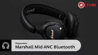 Обзор наушников Marshall Mid A.N.C. Bluetooth