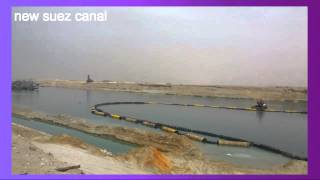 قناة أرشيف قناة السويس الجديدة : الحفر والتكريك فى 3مارس 2015