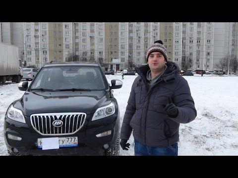 #МИНИДЖИП-  Lifan X60. Достоинства и недостатки