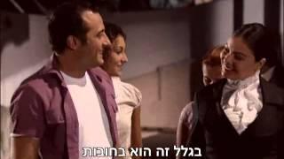 אזל עונה 1 פרק 4 תרגום מובנה (פרק מלא) thumbnail