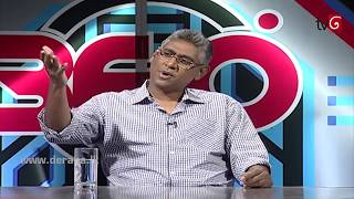 360 with Faiszer Musthapha ( 04-06-2018 ) Thumbnail