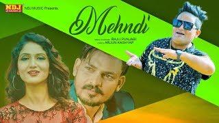 Mehndi Raju Punjabi Free MP3 Song Download 320 Kbps