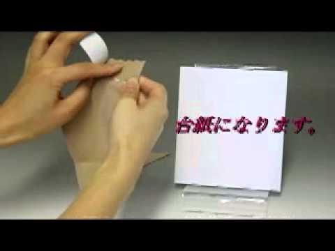 스탕가(일본영상)