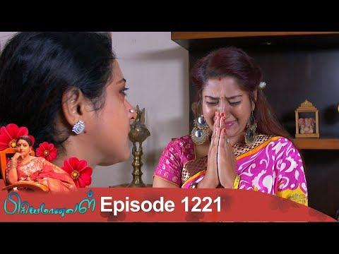Priyamanaval Episode 1221, 19/01/19