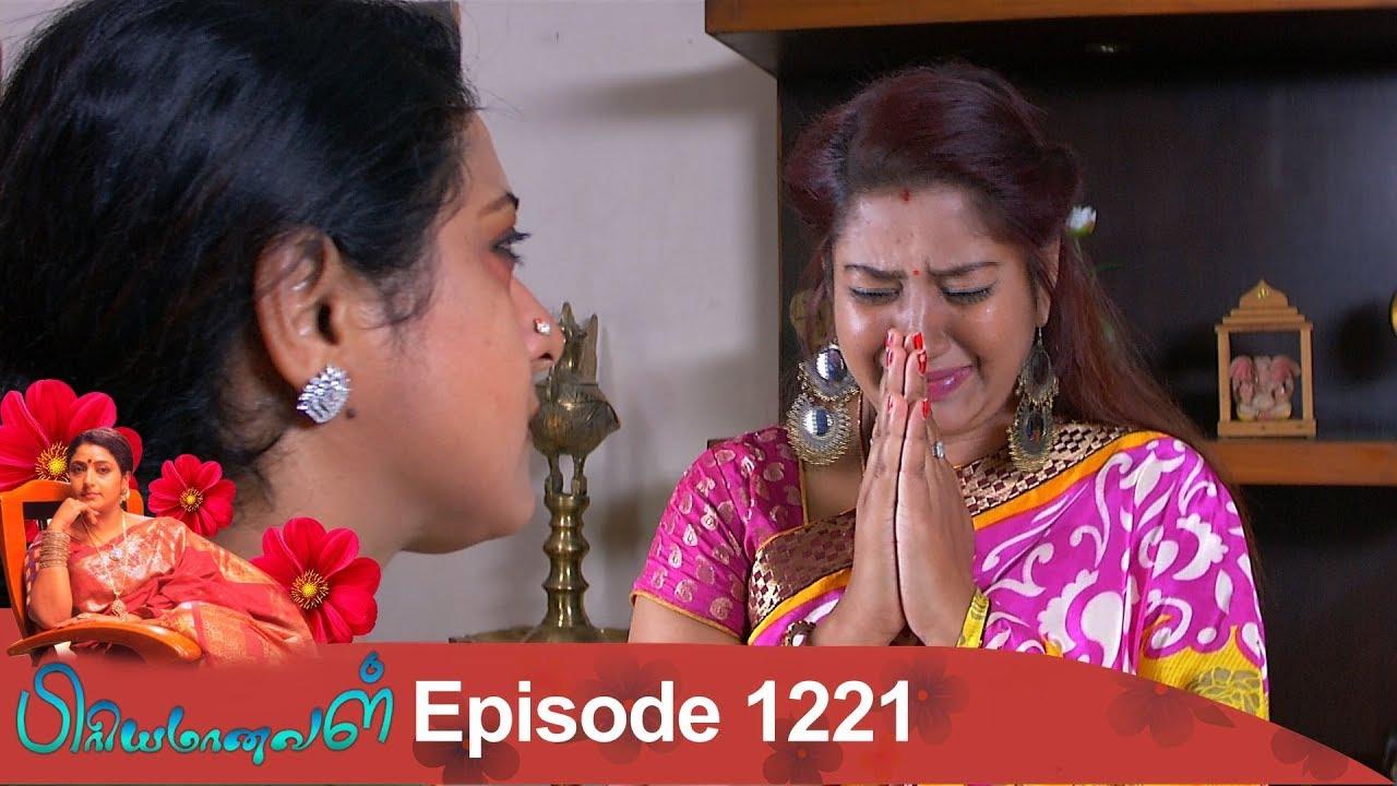 priyamanaval-episode-1221-19-01-19