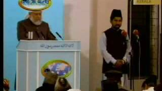 Khilafat Centenary 2008 - Friday Sermon in Kerala, India - 3/5