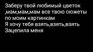 Клип Леди Баг и Супер Кот Мой Котик 