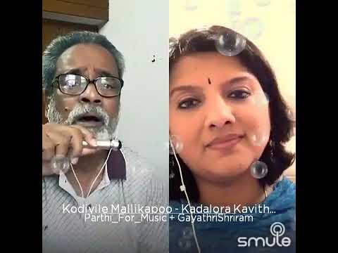 Kodiyile Malligai Poo    Kadaloa Kavithaigal