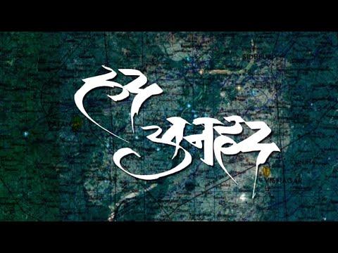 'Had Anhad: Journeys With Ram & Kabir'