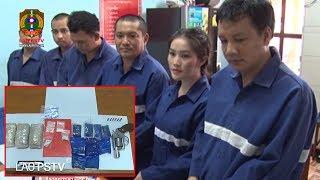 ຂ່າວ ປກສ (LAO PSTV News) | 21-09-2017 ເຈົ້້າໜ້າທີ່ ປກສ ເມືອງ ໄຊທານີ ລົງແກ້ໄຂເປົ້າໝາຍຄ້າ-ຂາຍຢາເສບຕິດ